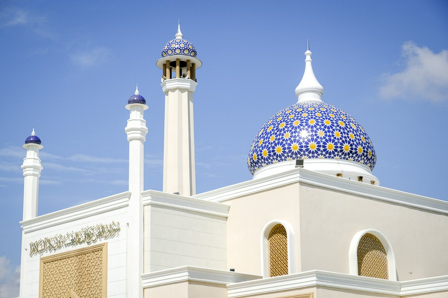 Dome and walls of the Brunei Airport Mosque