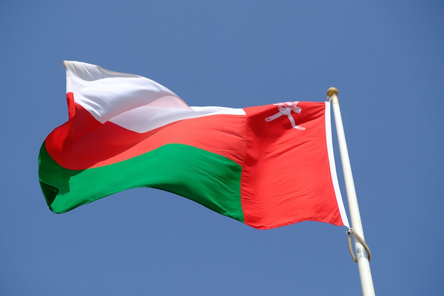 Red white and green flag of Oman