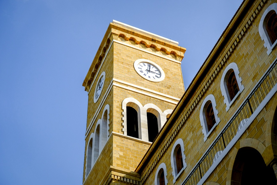 Clock tower at the American University of Beirut