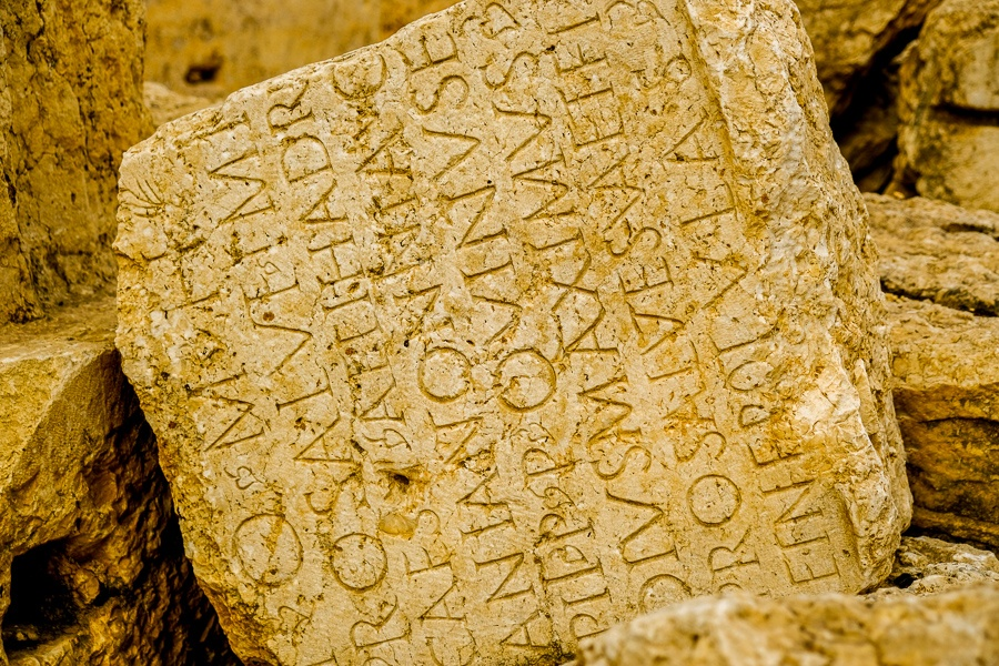 Roman inscriptions at the Baalbek temple ruins in Lebanon