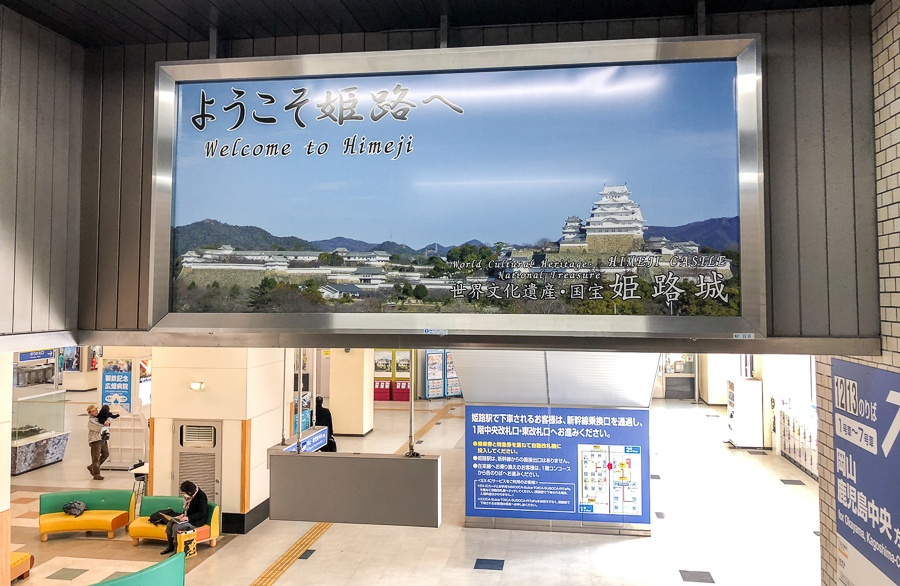 Himeji train station welcome sign at the entrance