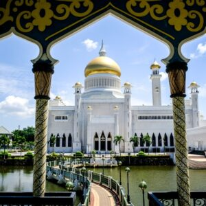 Artistic doorway at the Sultan Omar Ali Saifuddien Mosque in Brunei
