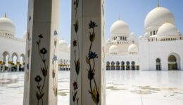 Artistic pillars and domes at the Sheikh Zayed Grand Mosque in Abu Dhabi, UAE