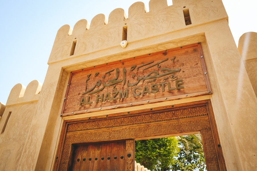 Entrance and doorway inscription at Al Hazm Castle in Oman