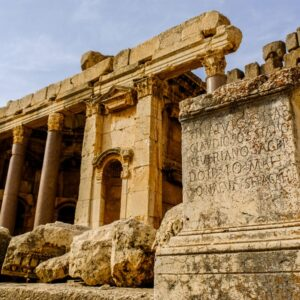 Roman architecture and inscriptions at the Baalbek ruins in Lebanon