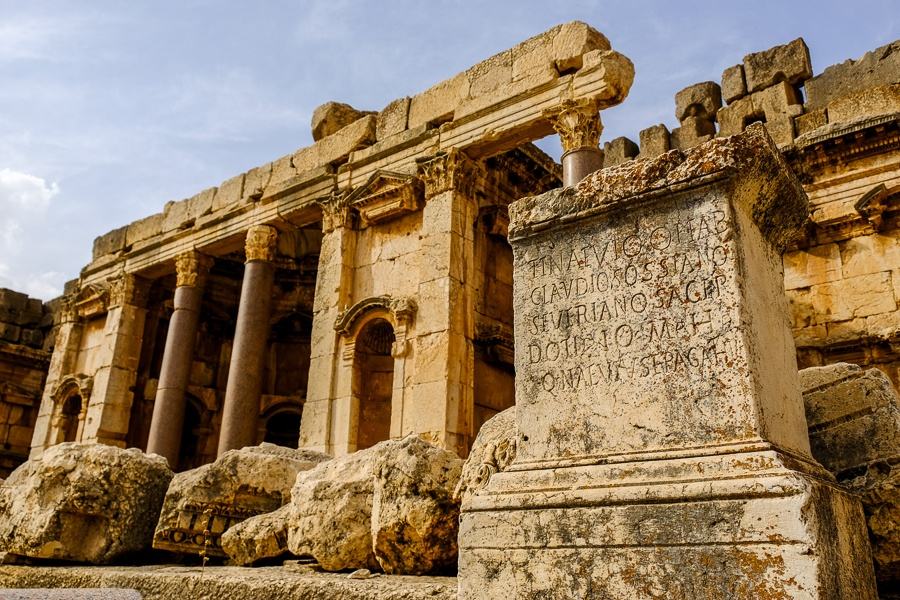 Roman building and inscription at the Baalbek temple ruins in Lebanon