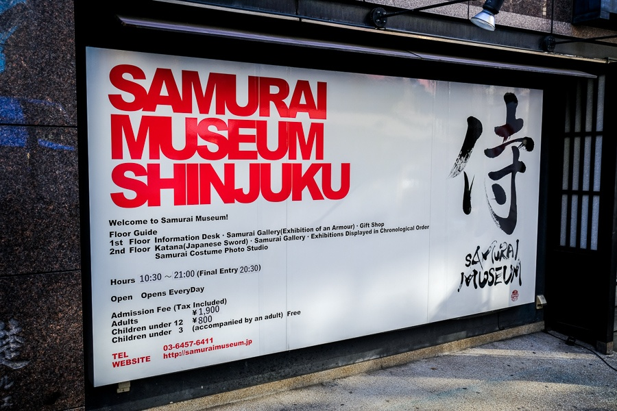 Sign for the Samurai Museum in Shinjuku, Tokyo, Japan