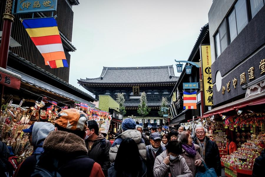 Crowded tourist street at the Kawasaki Daishi Temple In Tokyo, Japan