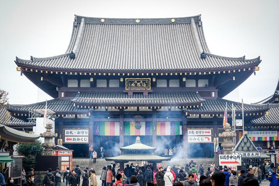 Main hall at the Kawasaki Daishi Temple In Tokyo, Japan
