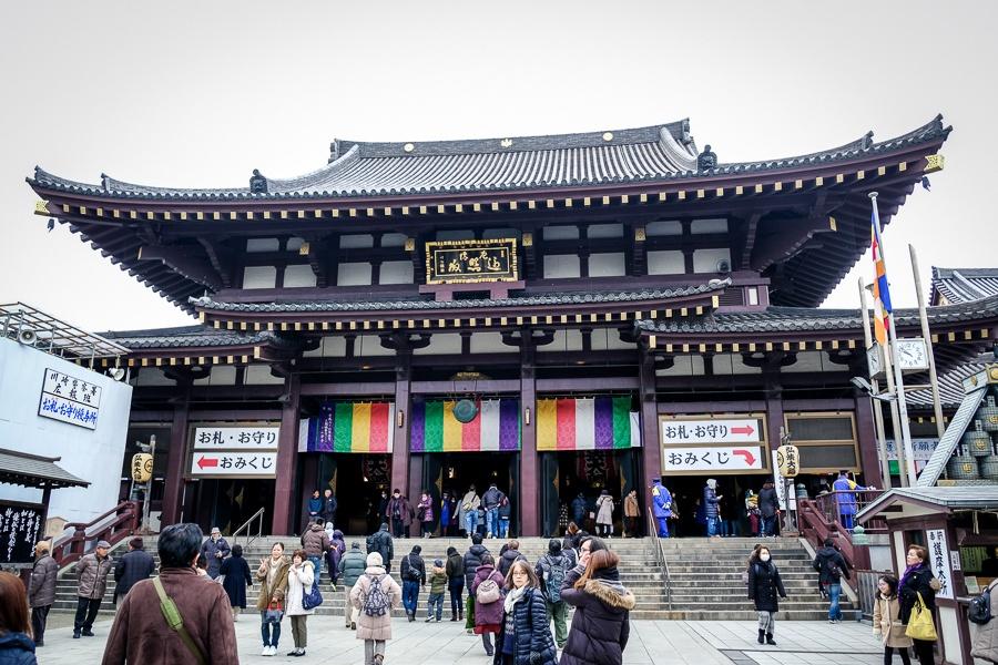 Main gate at the Kawasaki Daishi Temple In Tokyo, Japan