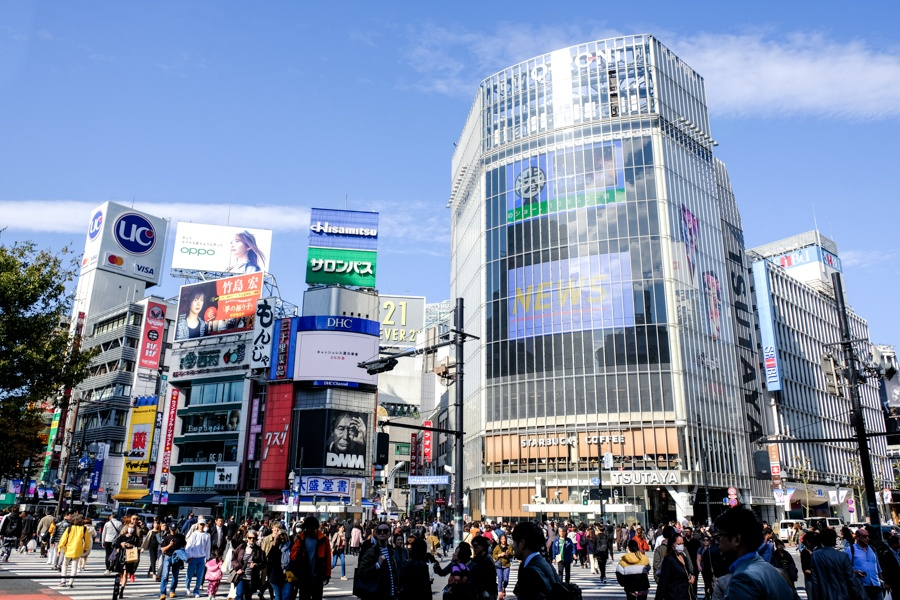 Tokyo Pictures shibuya crossing