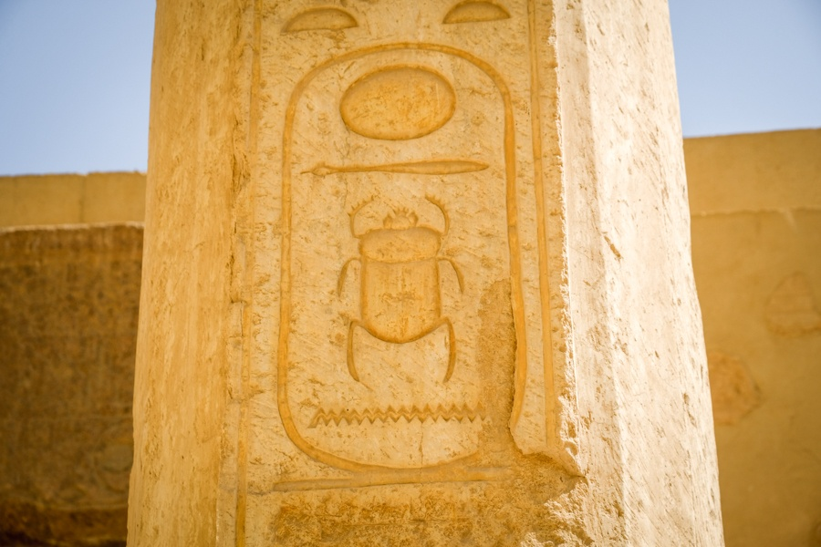 Scarab Beetle Inscription At Queen Hatshepsut Temple