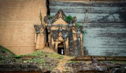 Doorway ruins of the Mingun Pagoda Pahtodawgyi in Myanmar
