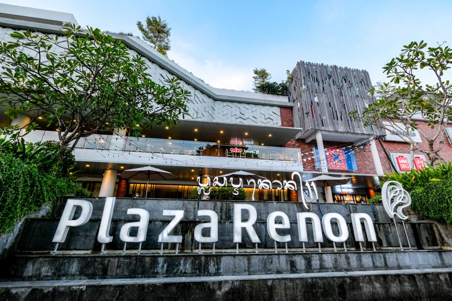 Plaza Renon Mall